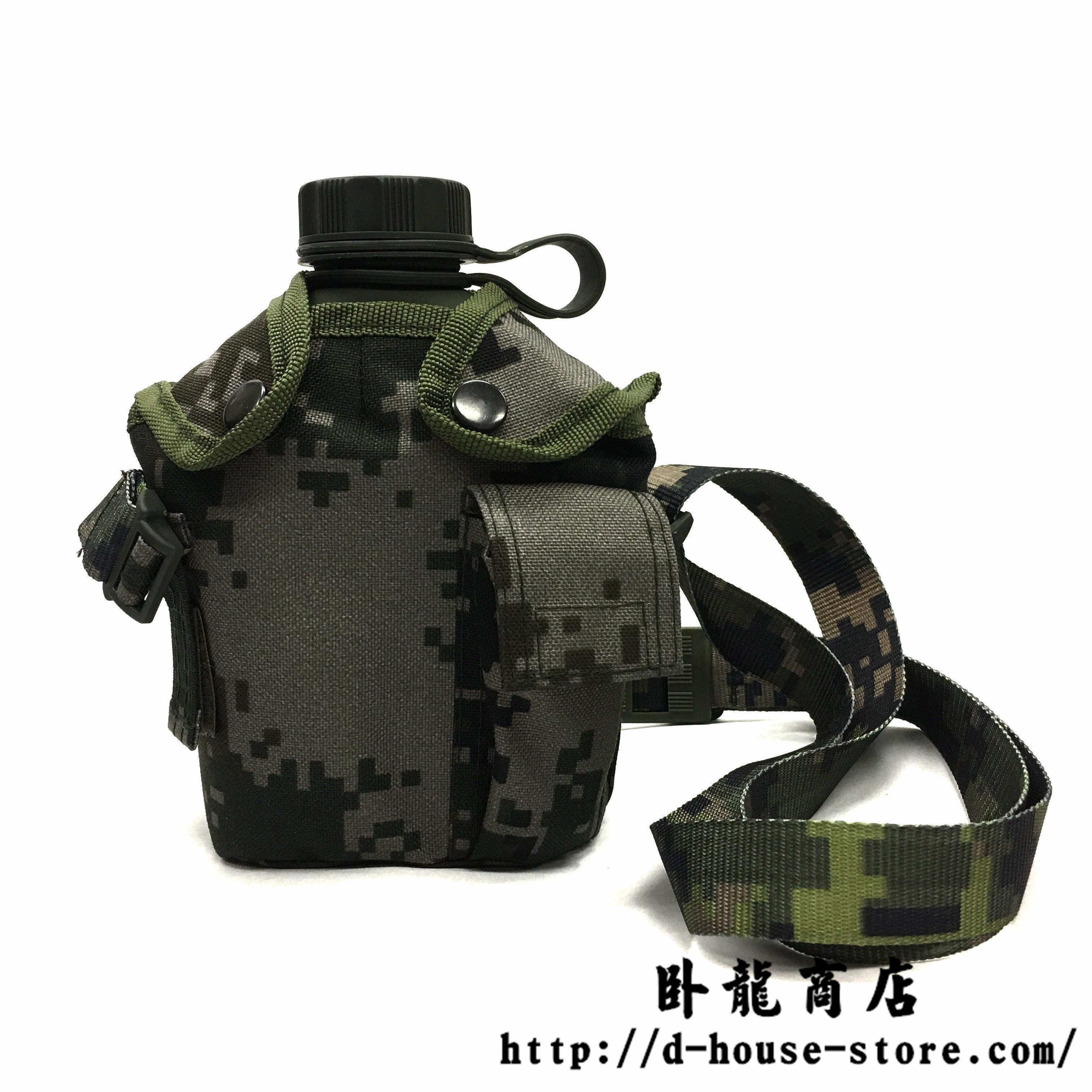 【正式名称不明】中国人民解放軍 武装警察 新式水筒セット 折りたたみスプーン 携行ポーチ付き