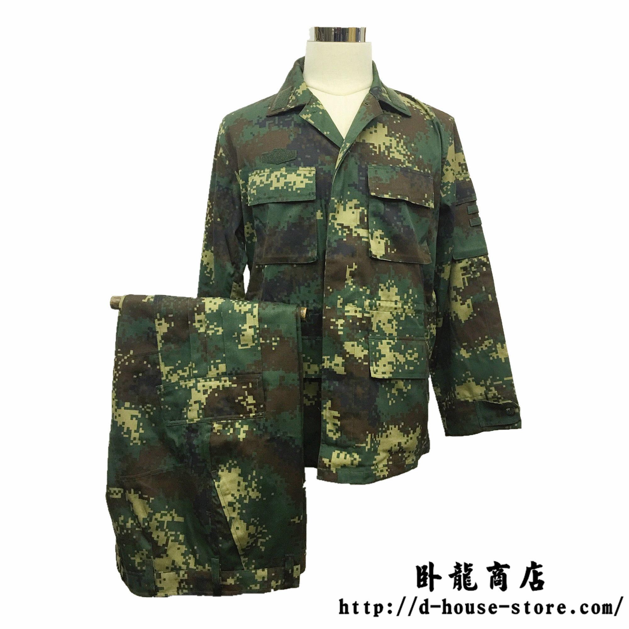 【実物保証】中国人民解放軍07式第二砲兵 迷彩服上下セット