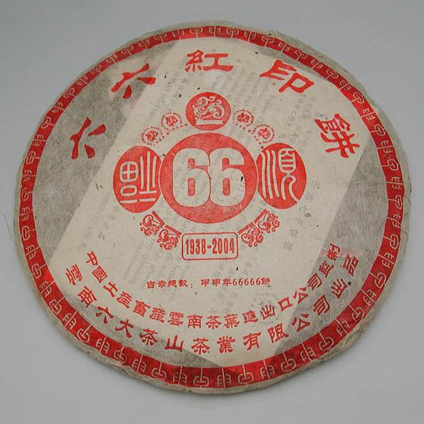 六六紅印餅