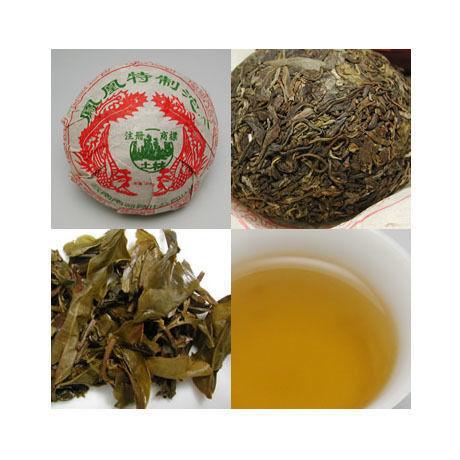 鳳凰特製沱茶250g