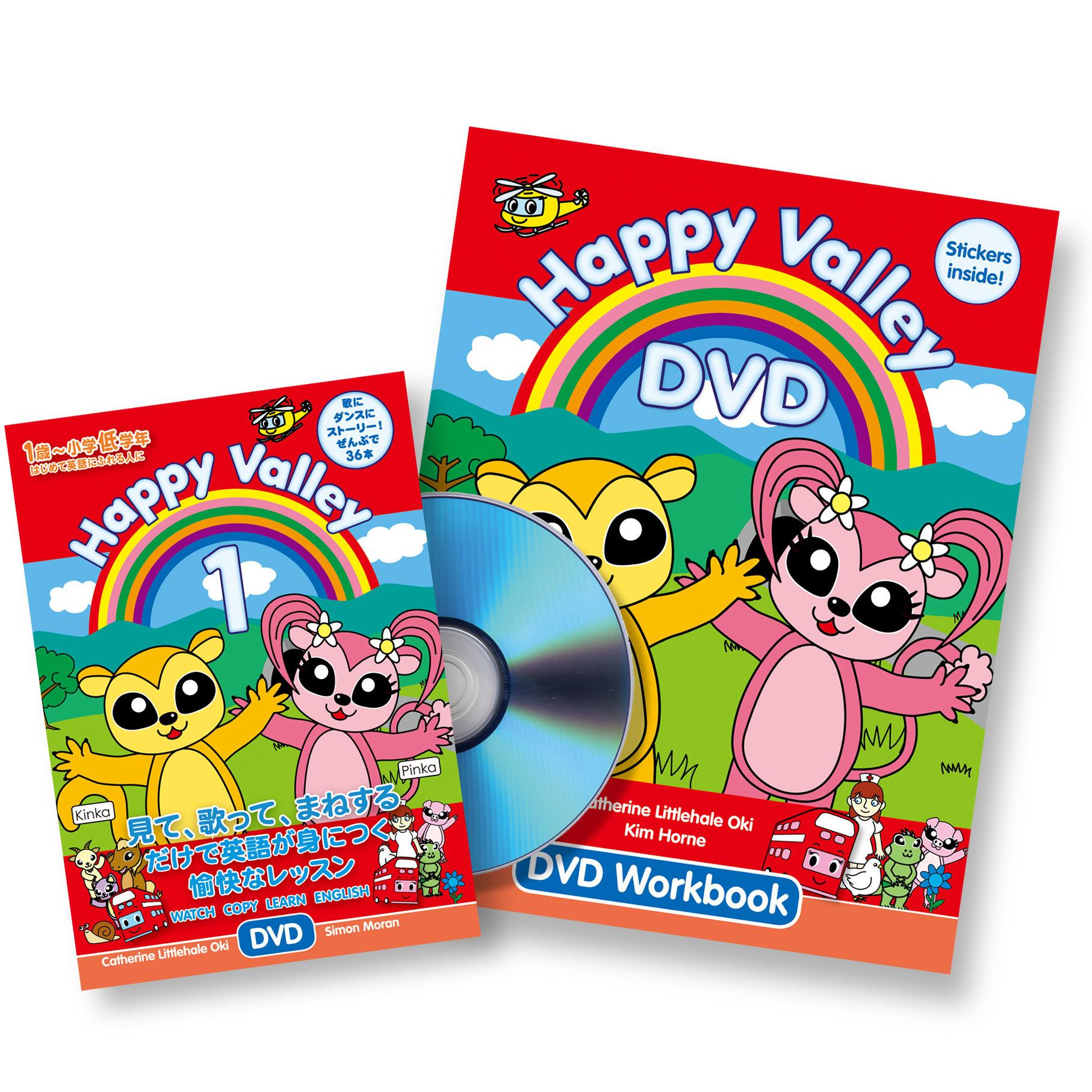 Happy Valley 1 DVD & Workbook Set