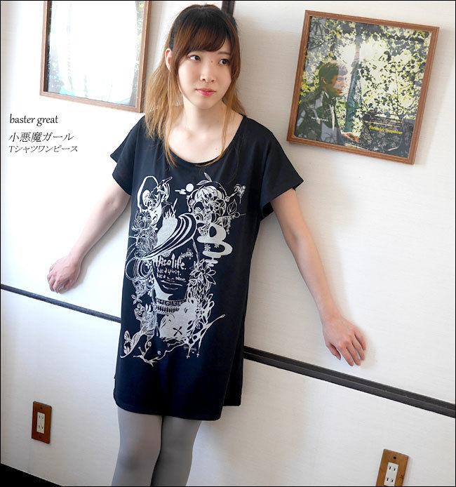 bg007opt - 小悪魔ガール Tシャツワンピース -G- ワンピTシャツ 半袖 イラスト オリジナル プリント かわいい ファッション