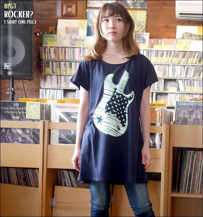 sp029opt - Rocker? Tシャツワンピース -G- ロックtシャツ ギター柄 プリント レディース ネイビー 紺色 半袖