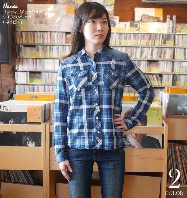 na4835-ny - インディゴチェック×デニム ウエスタンシャツ ( ネイビー )-Nanea ナネア-R- 長袖 カジュアル アメカジ かわいい レディース 紺色