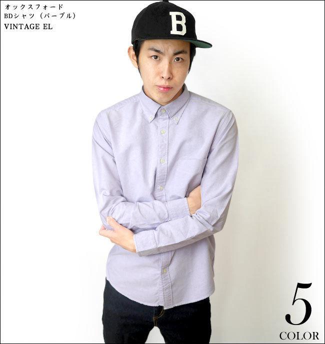 sh75201s-pu83 - オックスフォード BDシャツ (パープル)-VINTAGE EL-G- 長袖 OX ボタンダウン Yシャツ 定番 紫