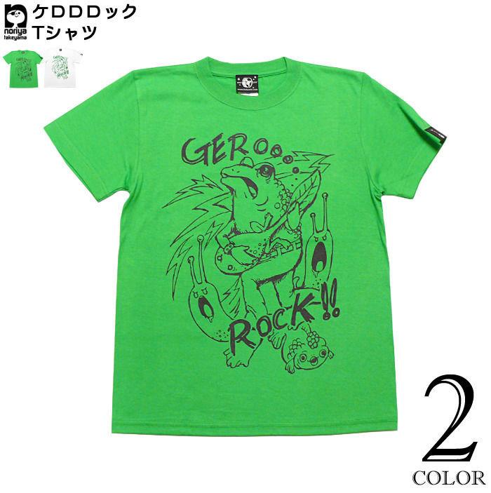nr004tee - ケロロロック Tシャツ - タケヤマ・ノリヤ -G-( カエル ROCK バンドTシャツ コラボT オリジナル 半袖Tee )