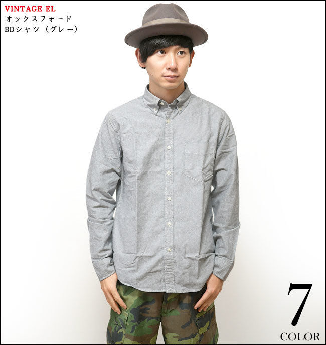 sh75201s-gy03 - オックスフォード BDシャツ (グレー)-VINTAGE EL-G- 長袖 OX ボタンダウン Yシャツ クール 灰色