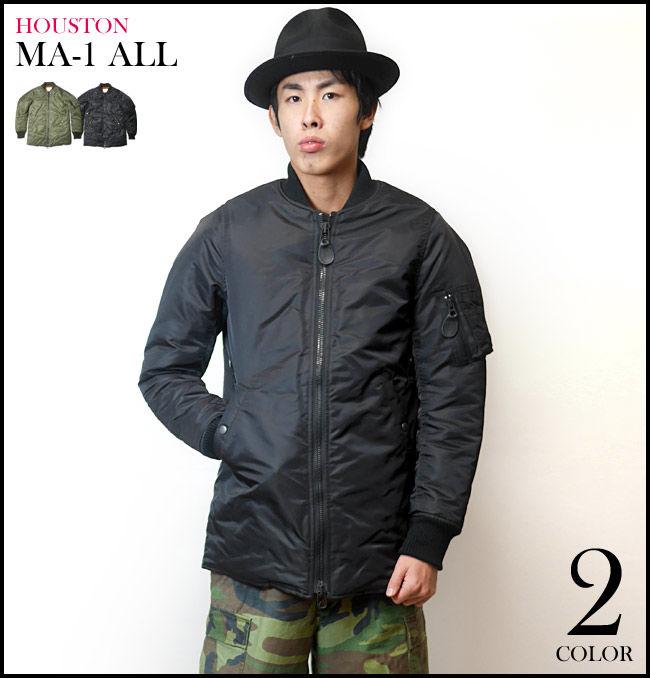 ut-50306-bk - MA-1 オールジャケット (ブラック) - HOUSTON -G-( アメカジ ミリタリー ナイロン アウター 防寒着 )
