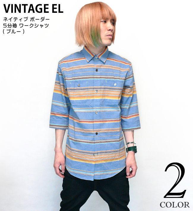 sh74505-bu72 - ネイティブ ボーダー 5分袖 ワークシャツ ( ブルー ) - VINTAGE EL -G-( カジュアル ハーフスリーブ アメカジ )