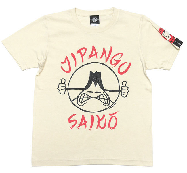 har012tee-nt - JIPANGU SAIKO Tシャツ (ナチュラル)-G- 富士山 キャラクター カジュアル プリント メンズ レディース かわいい 半袖