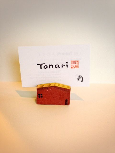 工房Tonari IE Card Stand(レンガ色)