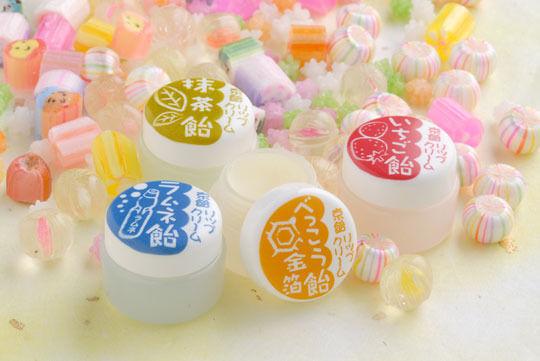舞妓さんの京飴リップクリーム 【京都コスメ】