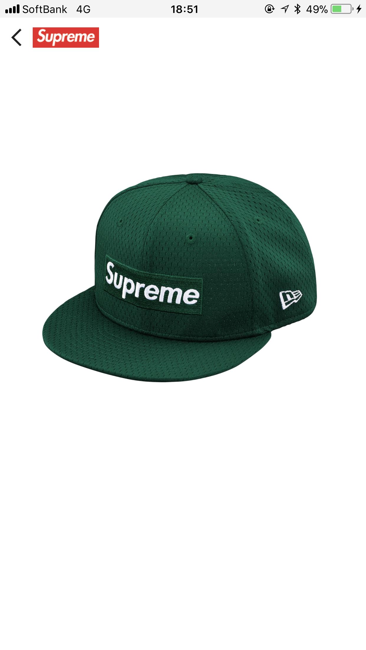 18ss supreme  newera cap