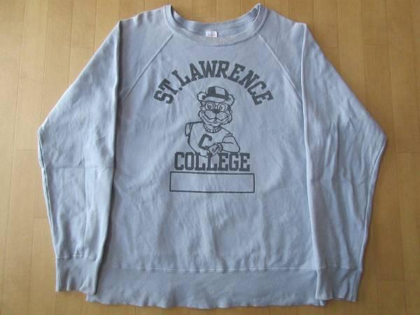 カナダ製 Cheswick ST.LAWRENCE COLLEGE 4段 カレッジ プリント スウェット L ライトブルー系 コットン100% チェスウィック トレーナー【deg】