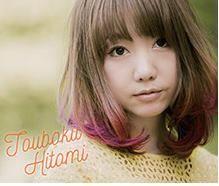 maxi CD 「Hope」