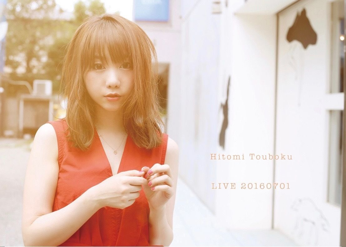 LIVE DVD 20160701