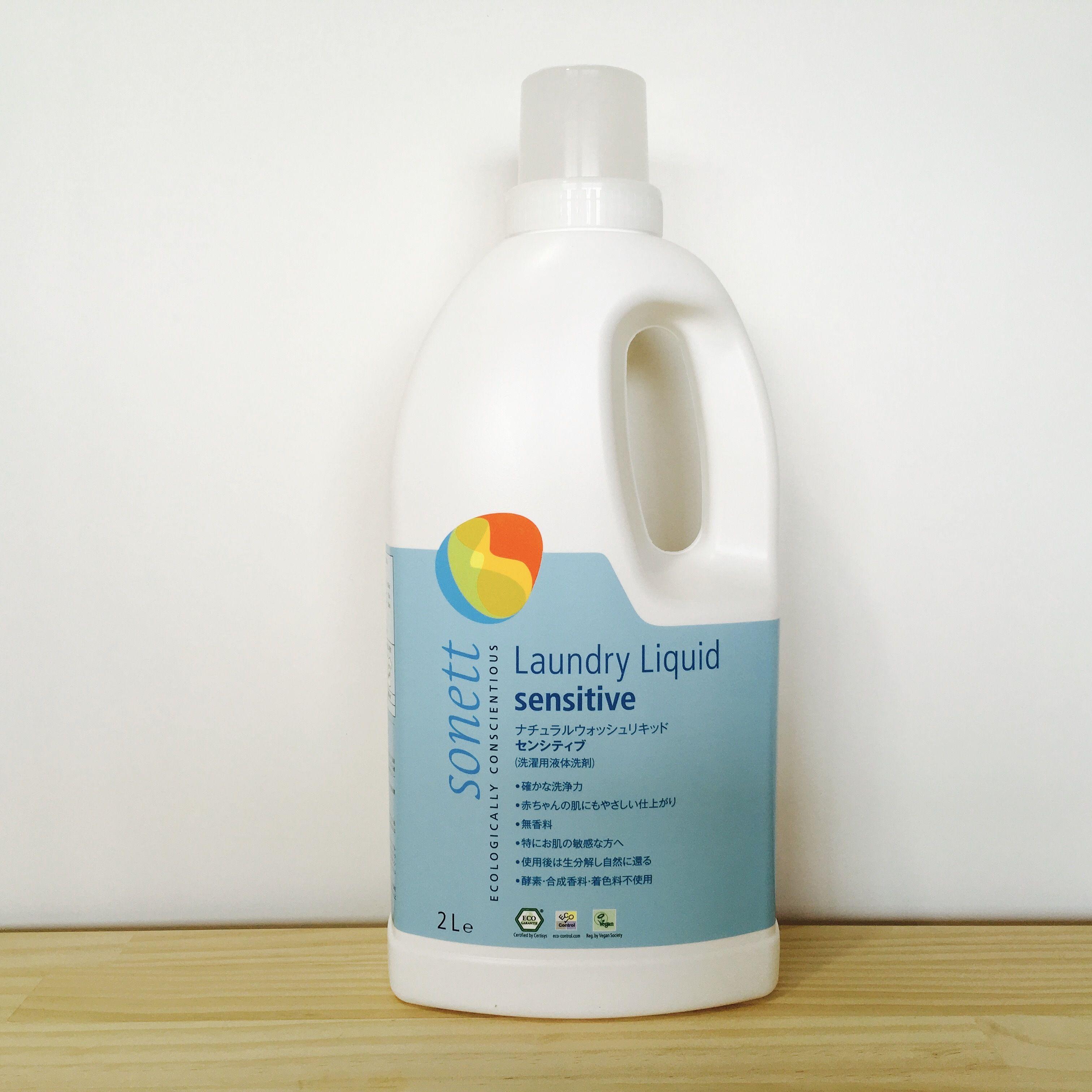 sonett 洗濯用液体洗剤 敏感肌・赤ちゃん用
