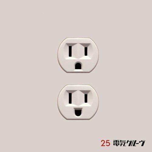 25(完全生産限定盤) Limited Edition