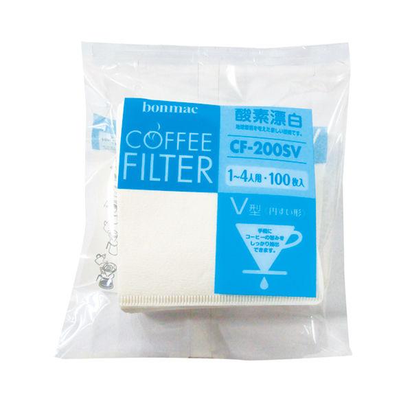 bonmac V60 COFFEE FILTER CF-200SV(100pcs)/ ボンマック V型 コーヒーフィルター 酸素漂白(100枚入)