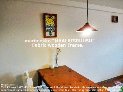 使用生地フィンランドマリメッコ社ファブリック MAALAISRUUSU(マーライスルース/田舎のバラ)  のコピー