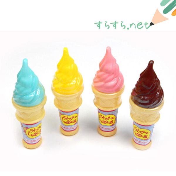 シャボン玉(ソフトクリーム型容器)☆ABA強化子に最適