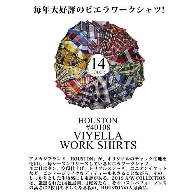HOUSTON Viyella Work Shirt [ 40108 ]