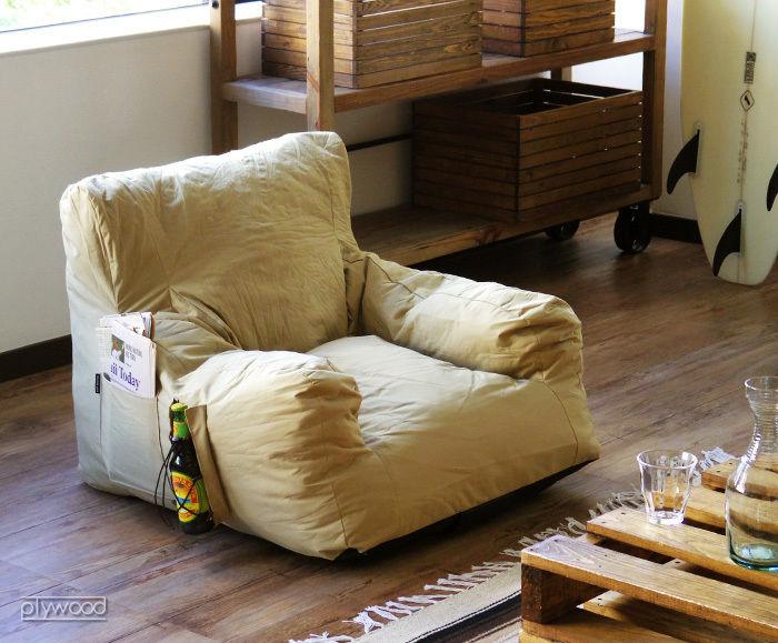 Compression Garden Sofa,Beige
