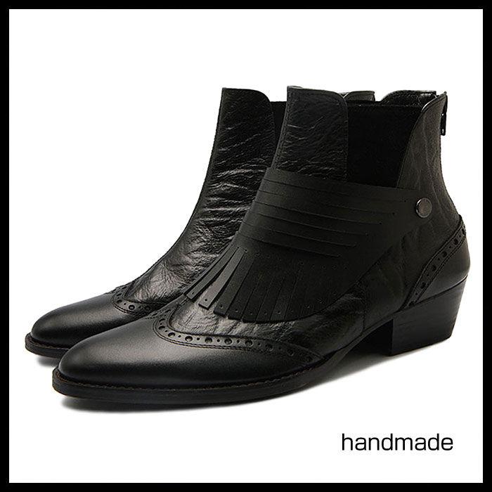 サイドゴアアンクルブーツ★mshl0121 ハンドメイド フリンジ サイドゴア アンクル ブーツ メンズブーツ メンズ 本革 6cm ヒール ブーツ 紳士靴 ブラック ハンドメイドブーツ