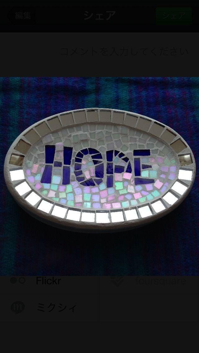 HOPE 陶器のガラスモザイクトレイ