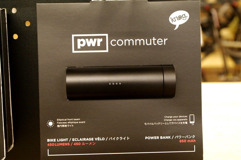 KNOG PWR / COMMUTER