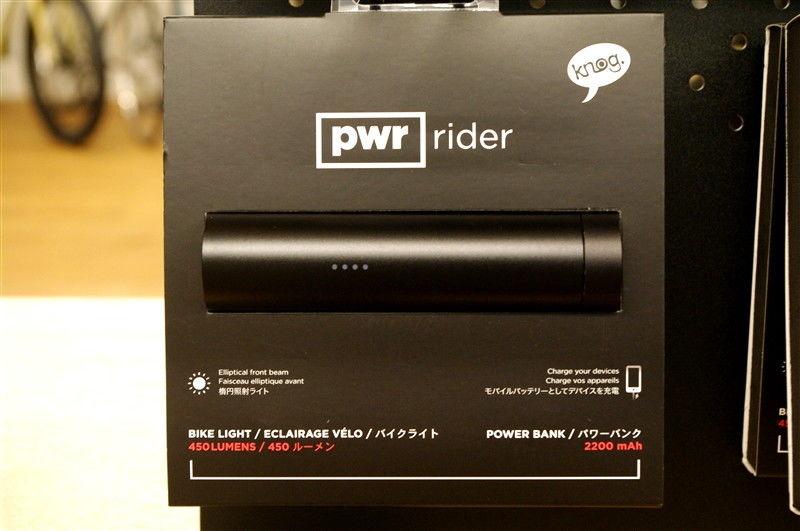 KNOG PWR / RIDER