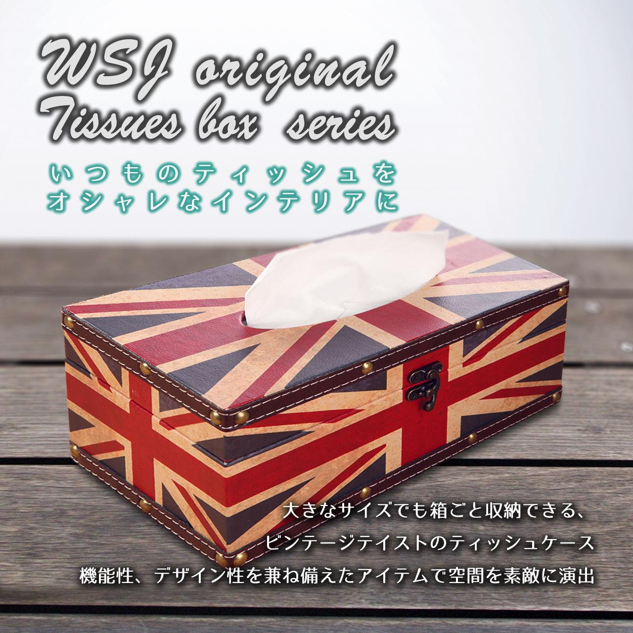 WSJ ティッシュケース 箱ごと入る ティッシュボックス おしゃれ アンティーク 木製 (イギリス国旗) …