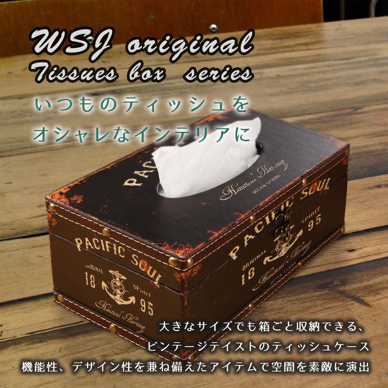 WSJ ティッシュケース 箱ごと入る ティッシュボックス おしゃれ アンティーク 木製 (ブラック)