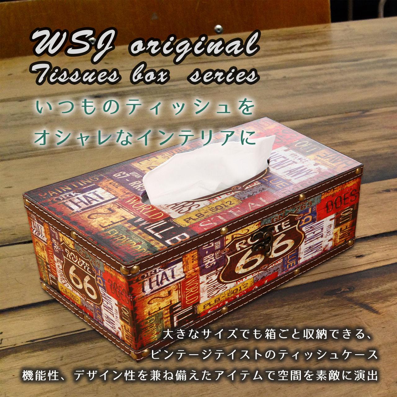 WSJ ティッシュケース 箱ごと入る ティッシュボックス おしゃれ アンティーク 木製 (ルート66)