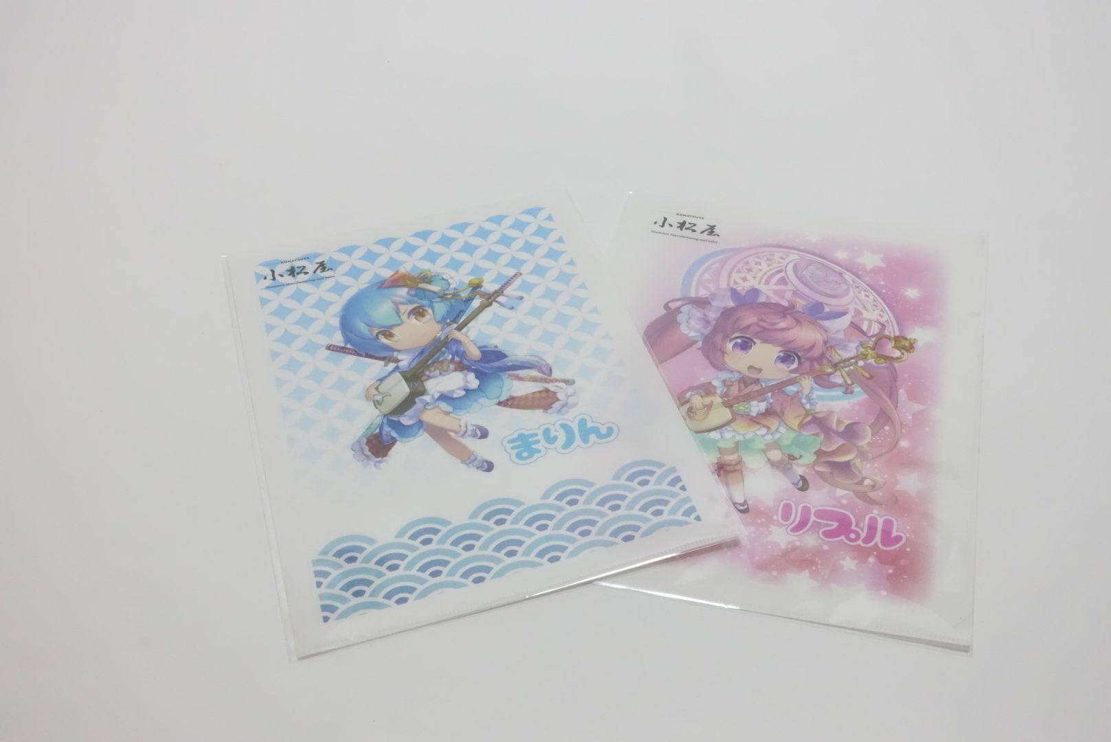 [kr0003]小松屋オリジナルキャラクター リプル・まりん クリアファイル