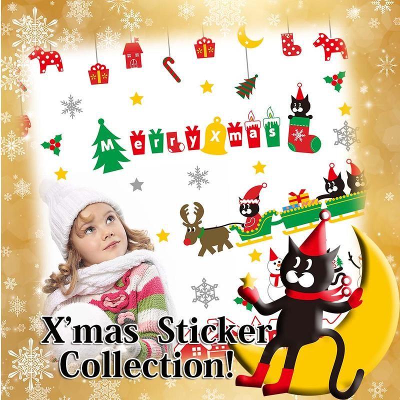 【キャットサンタ】クリスマスウォールステッカー60×90cm