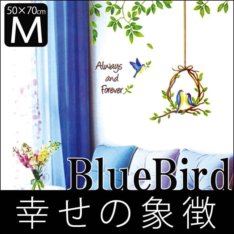 【青い鳥】50×70cmウォールステッカー(w0046)