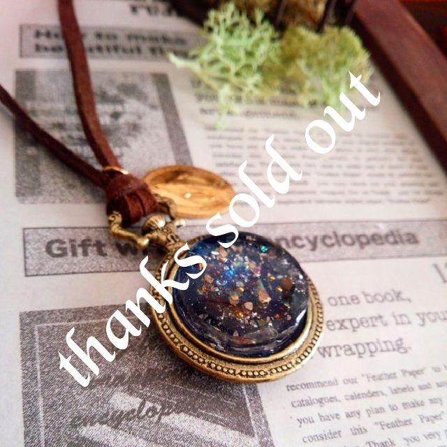 パリの奇跡のメダイユと星屑お守り懐中時計ペンダント 青