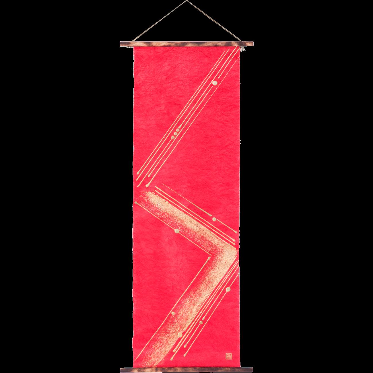 創作和紙 インテリアタペストリー「紙禅」~Shi-Zen和モダン樹脂デザイン 84-40-17