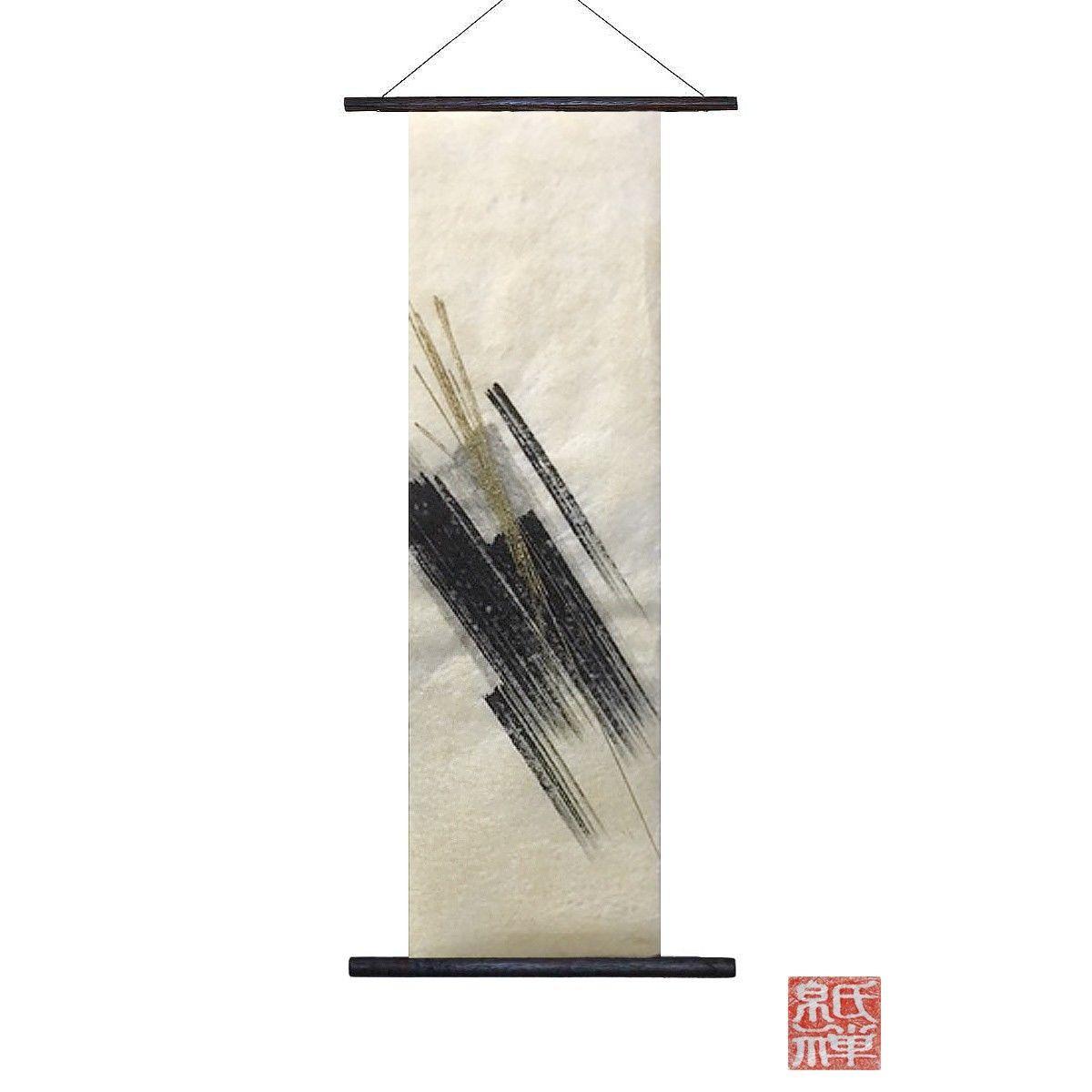 創作和紙インテリアタペストリー「紙禅」~Shi-Zen/和モダン墨デザイン25