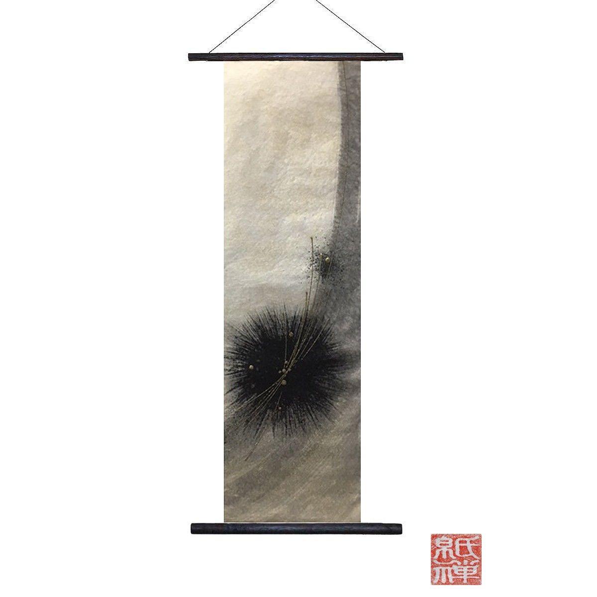 創作和紙インテリアタペストリー「紙禅」~Shi-Zen/和モダン墨デザイン31