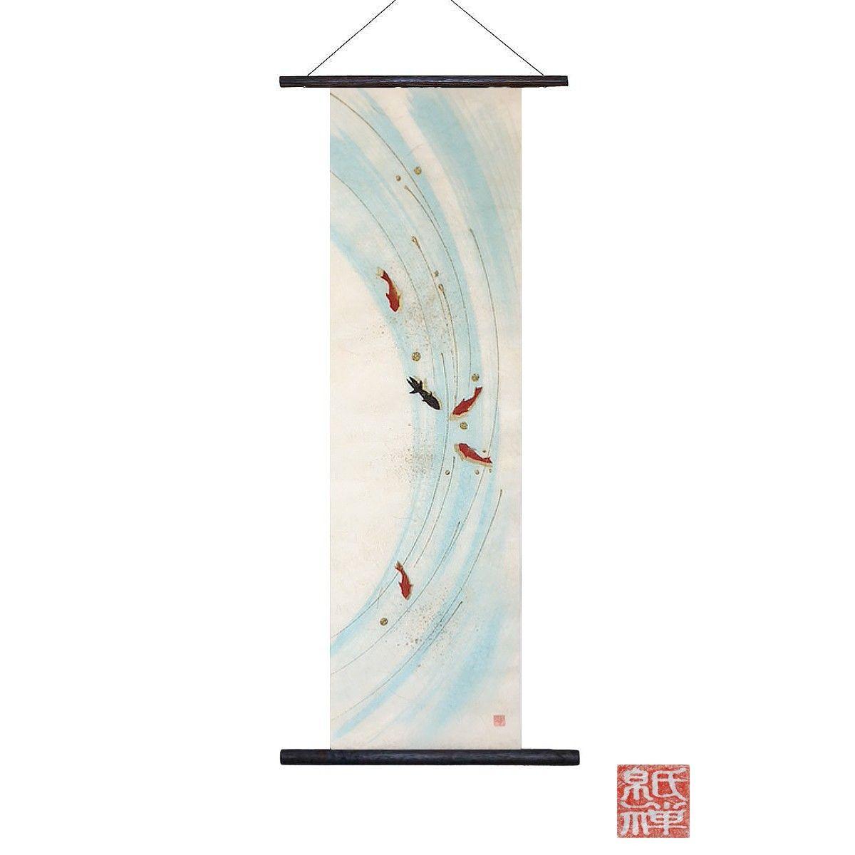 創作和紙 インテリアタペストリー「紙禅」~Shi-Zen金魚/Gold fish 04
