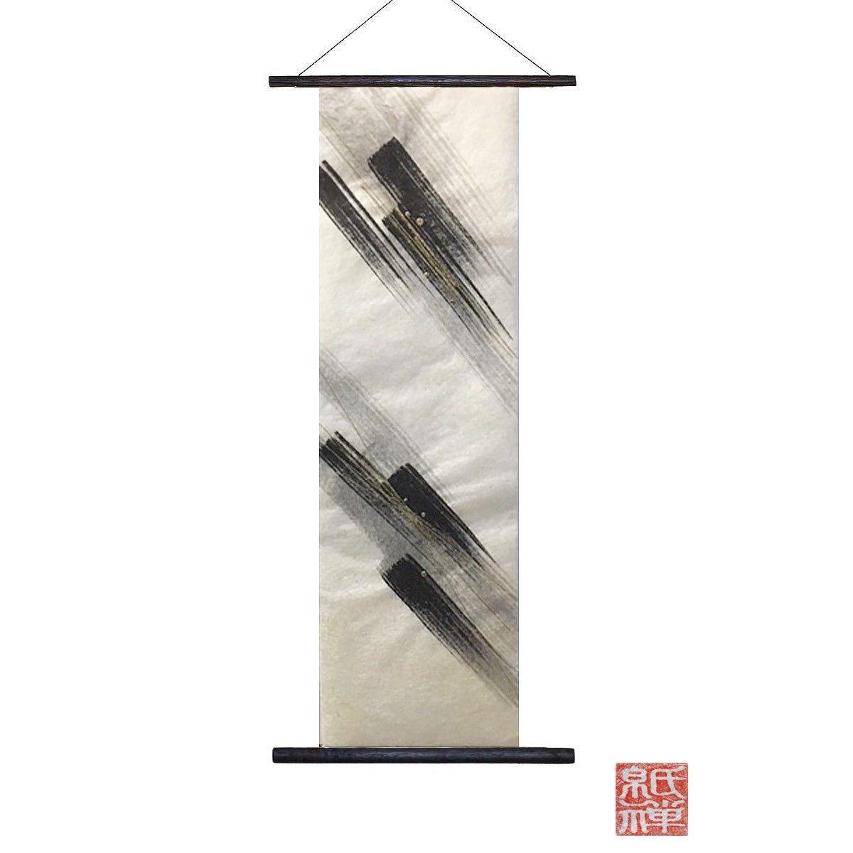 創作和紙インテリアタペストリー「紙禅」~Shi-Zen/和モダン墨デザイン24