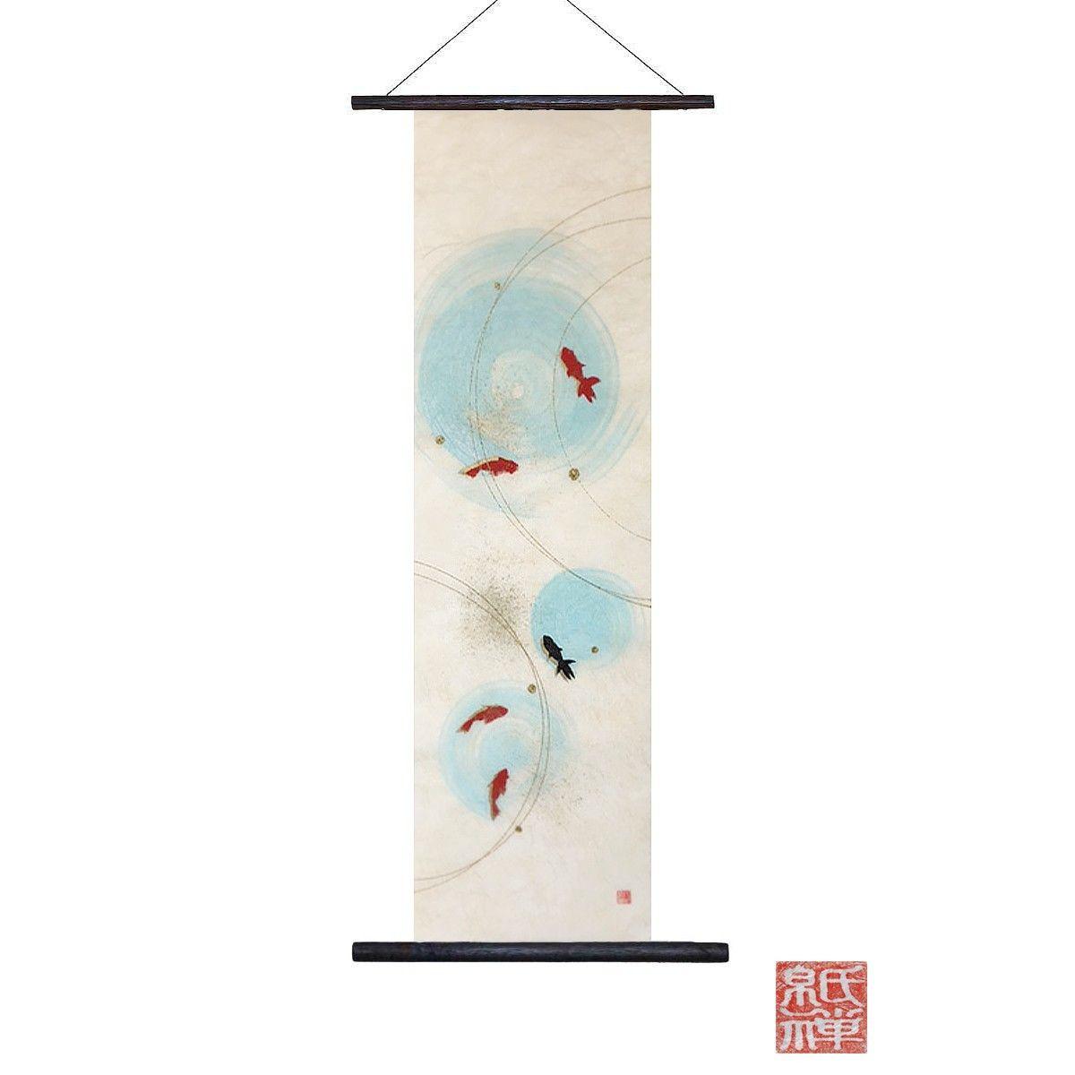 創作和紙 インテリアタペストリー「紙禅」~Shi-Zen金魚/Gold fish 05