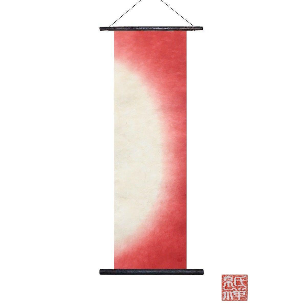 創作和紙 インテリアタペストリー「紙禅」~Shi-Zen/手染め00-01-4