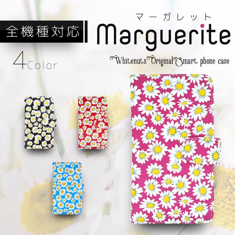 スマホケース iPhoneケース 手帳型 全機種対応 マーガレット  スマートフォン
