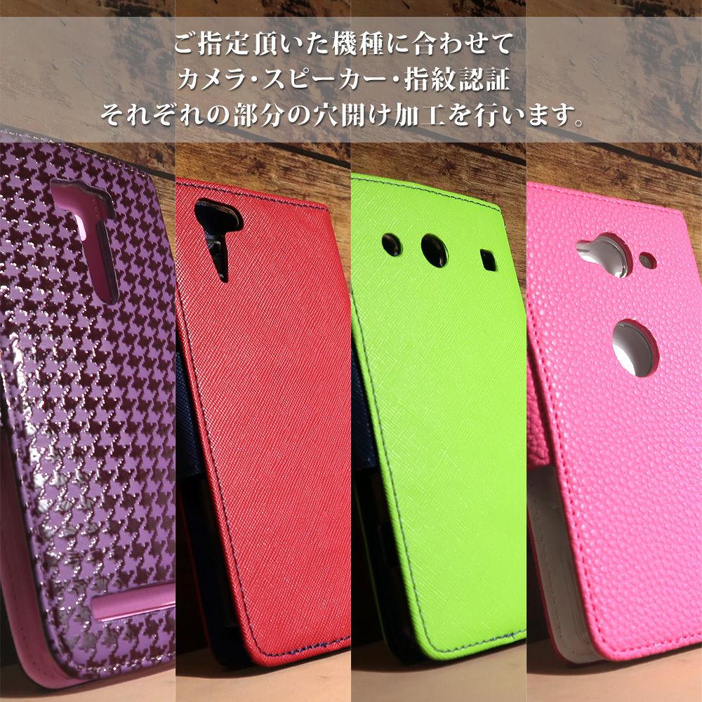 スマホケース iPhoneケース 手帳型 全機種対応 ワニ柄  スマートフォン