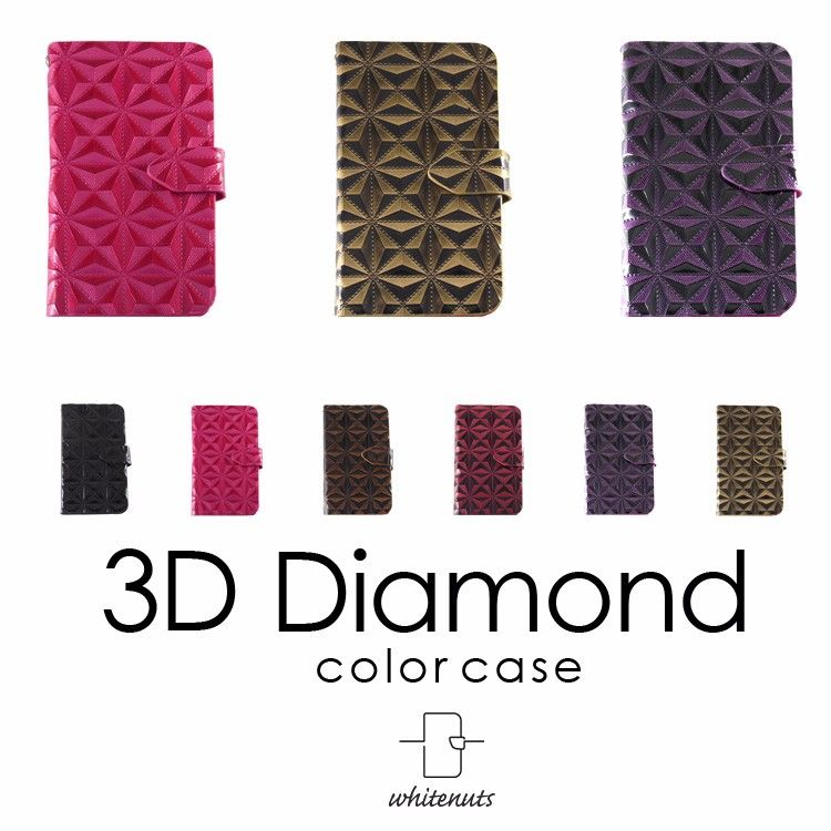全機種対応 スマホケース 手帳型 オーダー 3Dダイヤモンド