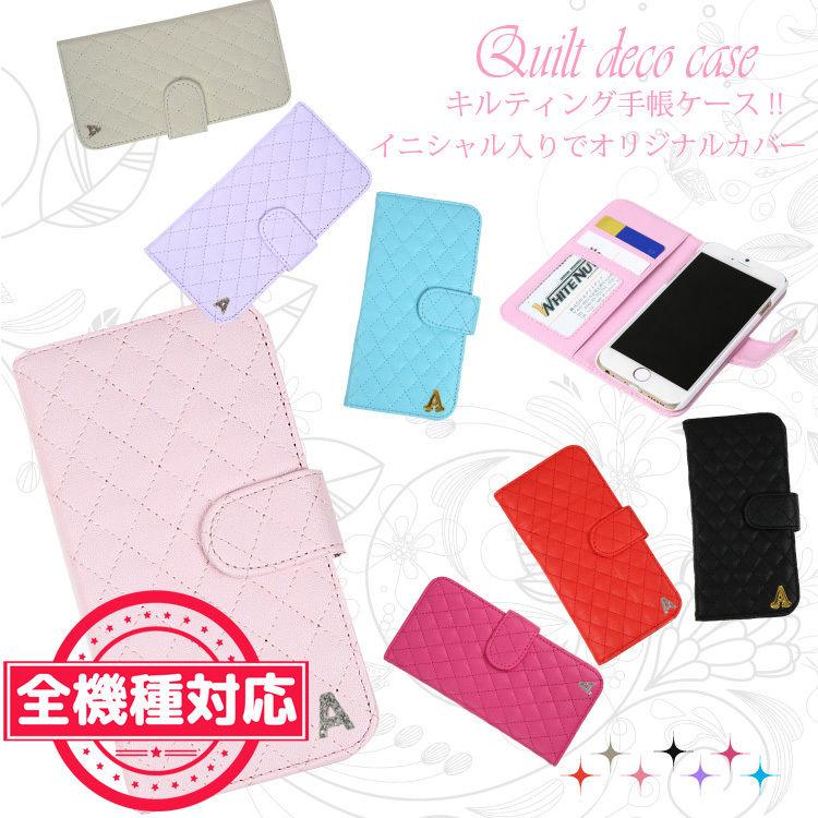 スマホケース iPhoneケース 手帳型 全機種対応 キルト イニシャルデコ カバー スマートフォン