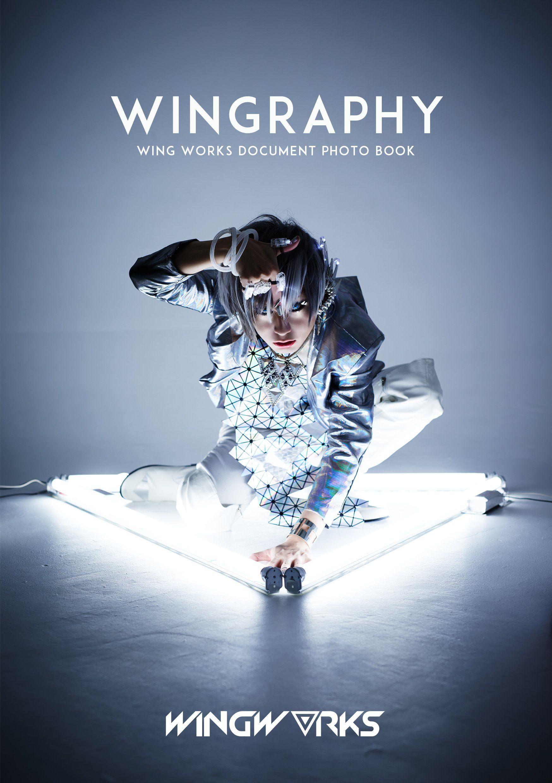 【第二版】WING WORKSヒストリー写真集「WINGRAPHY」